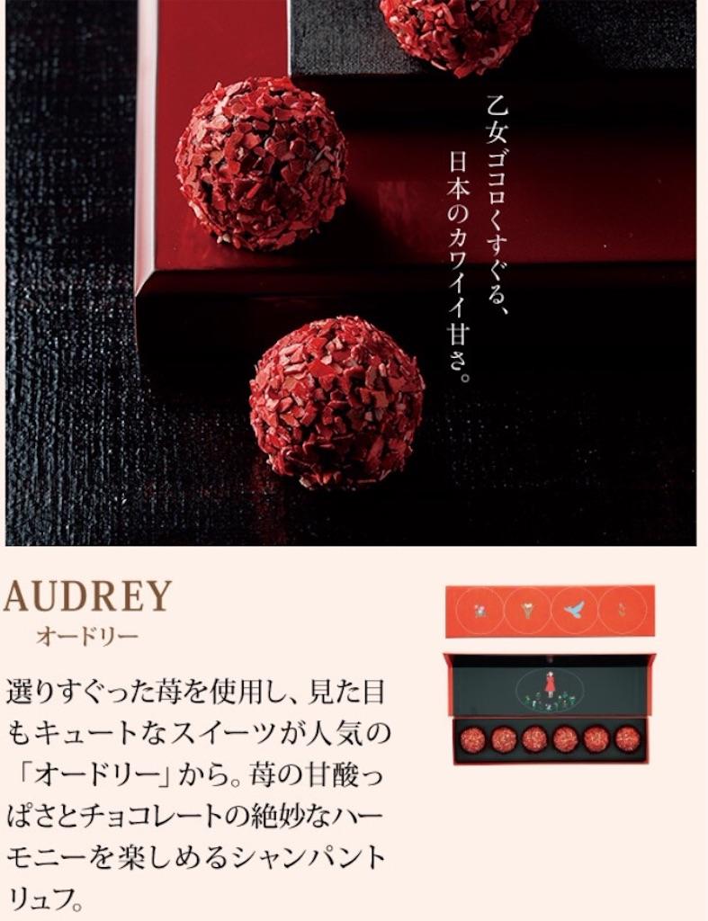 f:id:sweets5:20170118011914j:image