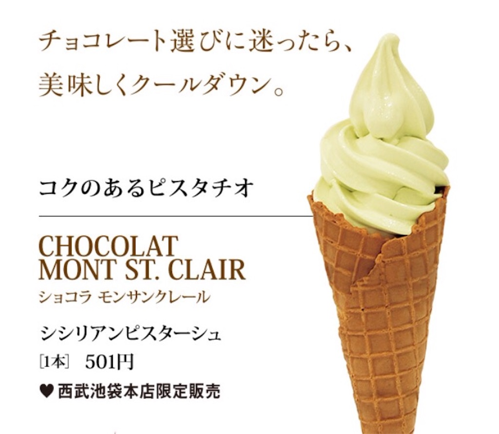 f:id:sweets5:20170118011932j:image