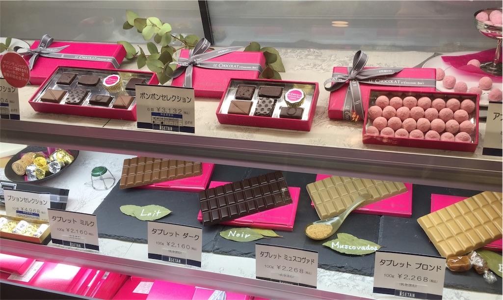 f:id:sweets5:20170213232552j:image
