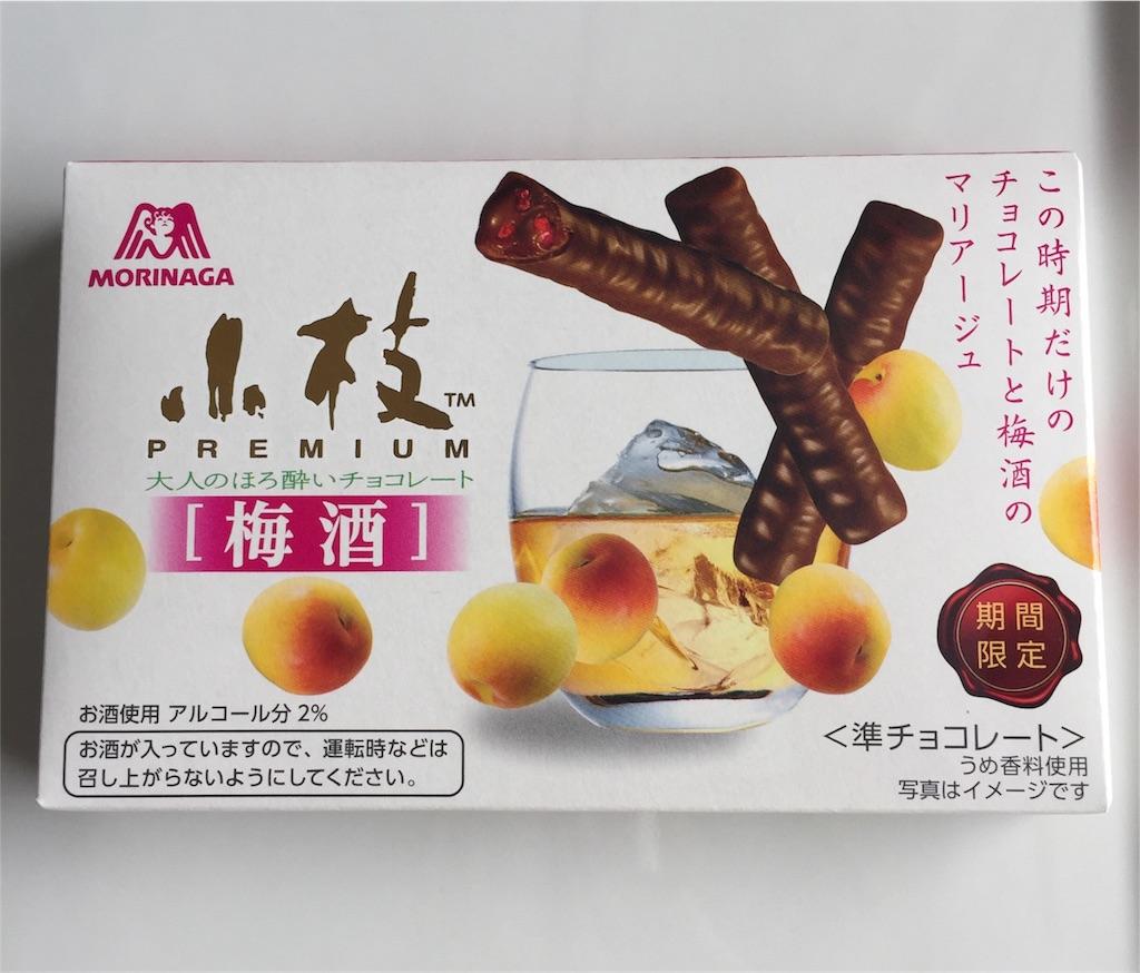 f:id:sweets5:20170706101600j:image