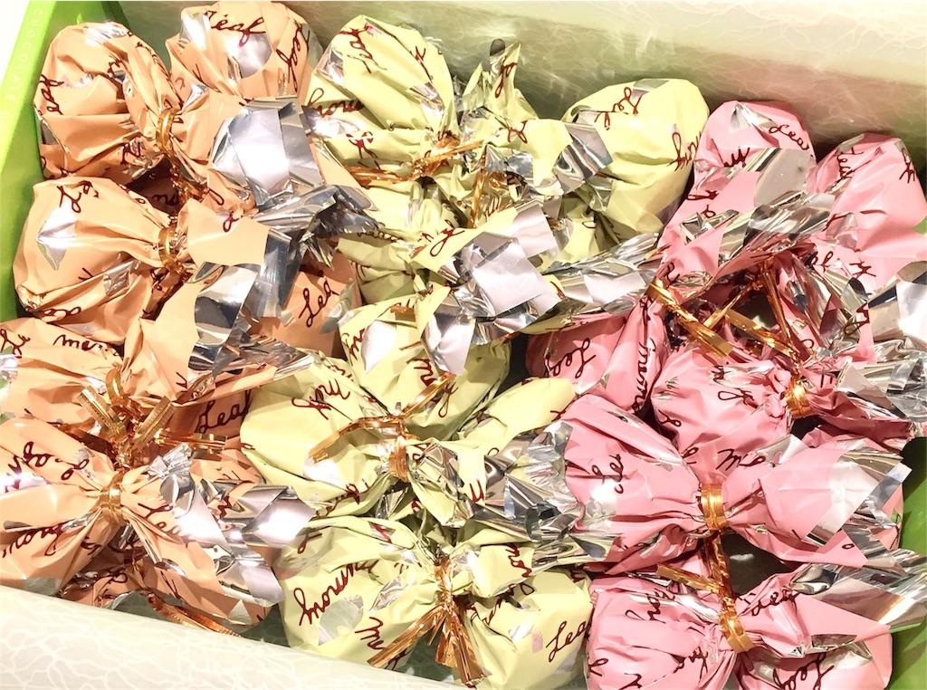 f:id:sweets5:20170929202254j:image