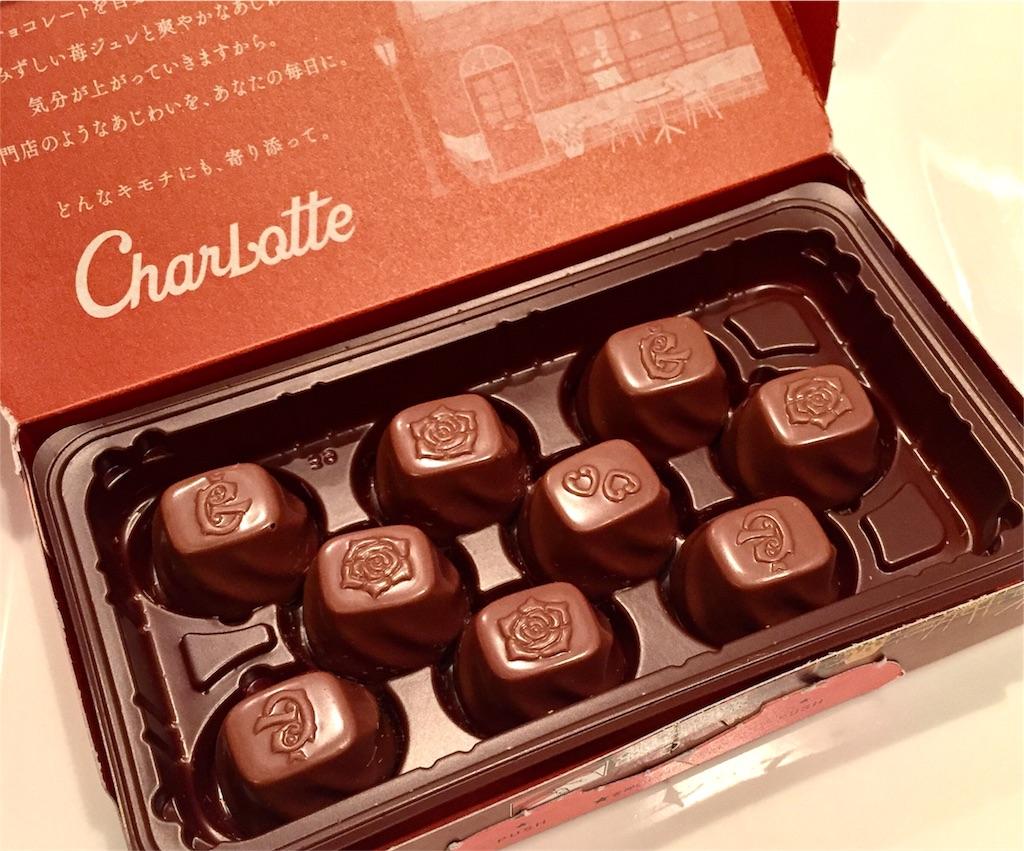 f:id:sweets5:20171101164251j:image