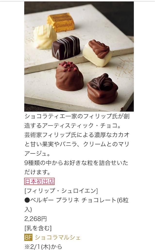 f:id:sweets5:20180124233637j:image