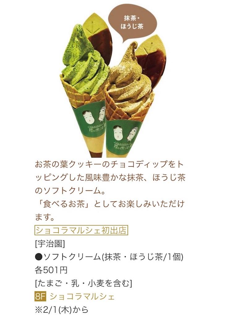 f:id:sweets5:20180124233652j:image