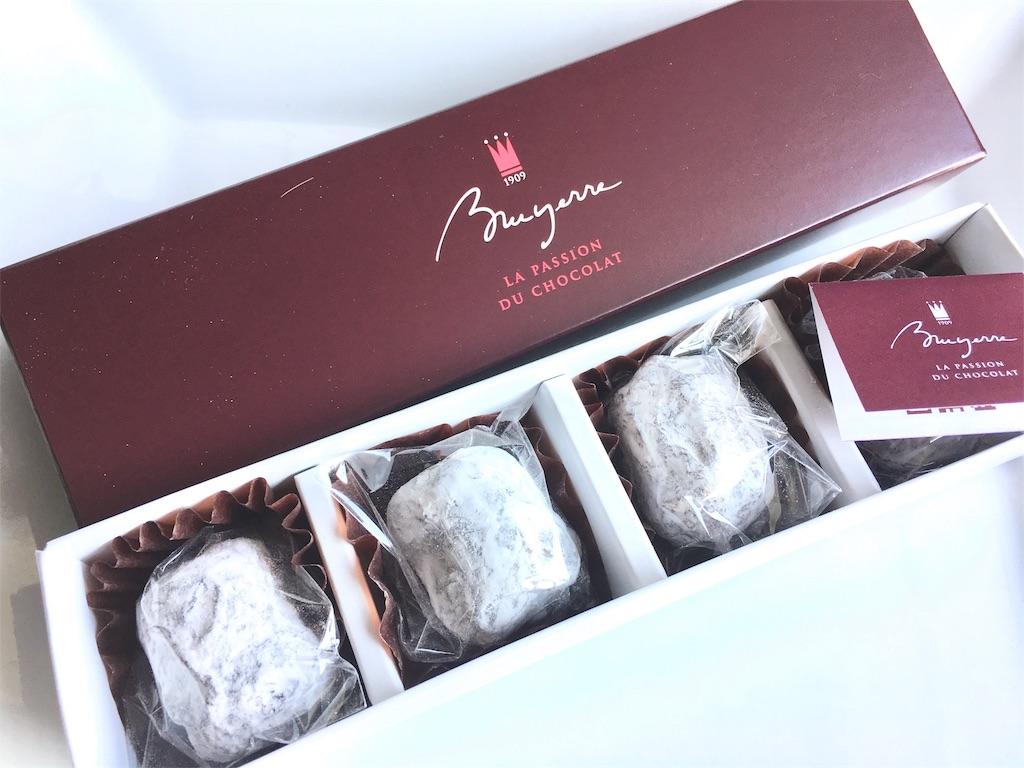 f:id:sweets5:20180129153000j:image