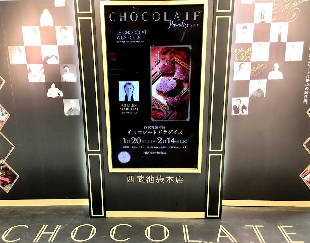 f:id:sweets5:20180130192253j:image