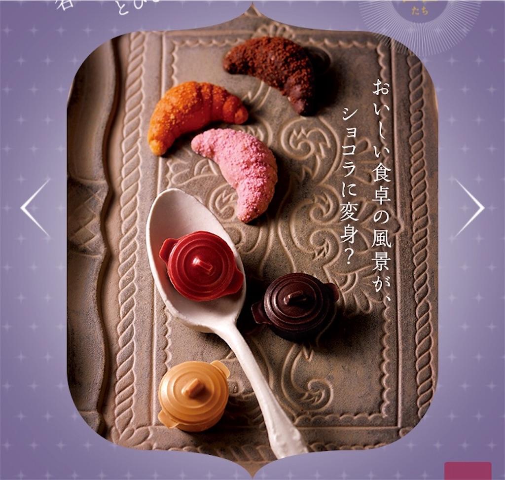 f:id:sweets5:20190118112650j:image