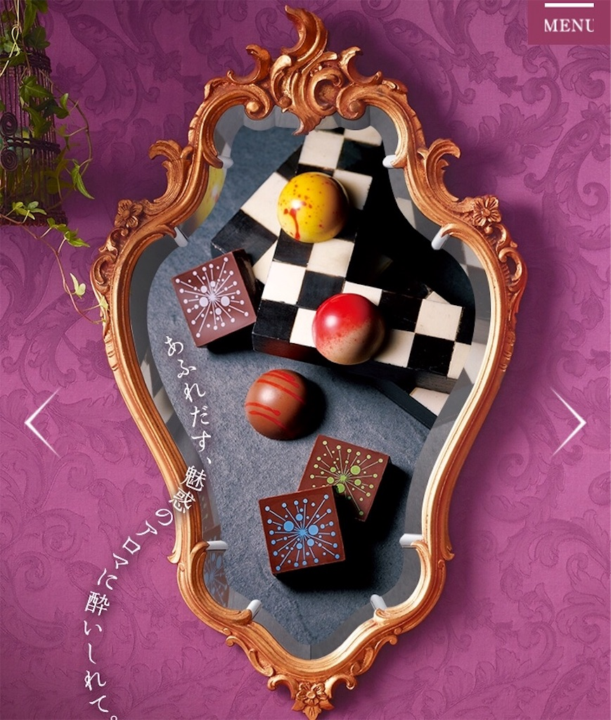 f:id:sweets5:20190118112658j:image