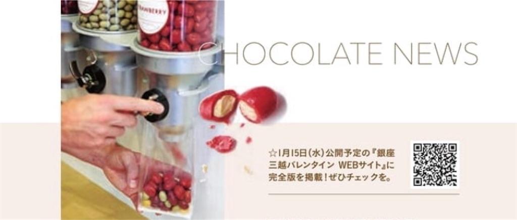 f:id:sweets5:20200126212942j:image