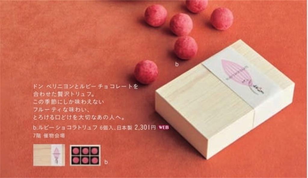 f:id:sweets5:20200126213333j:image