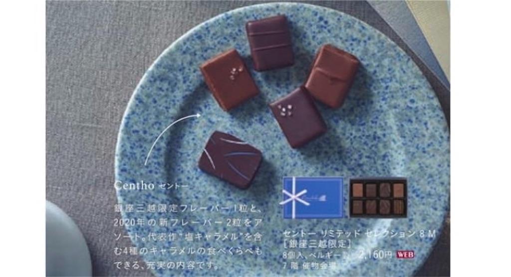 f:id:sweets5:20200126213420j:image