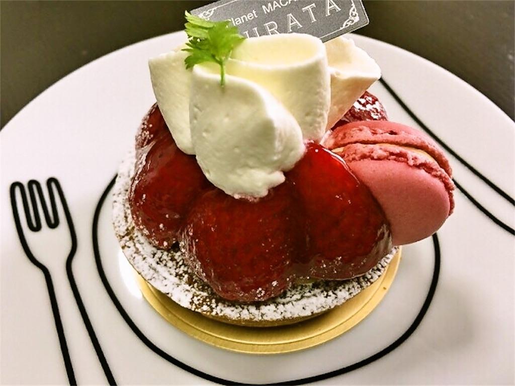 f:id:sweets78:20170319233624j:image:w180