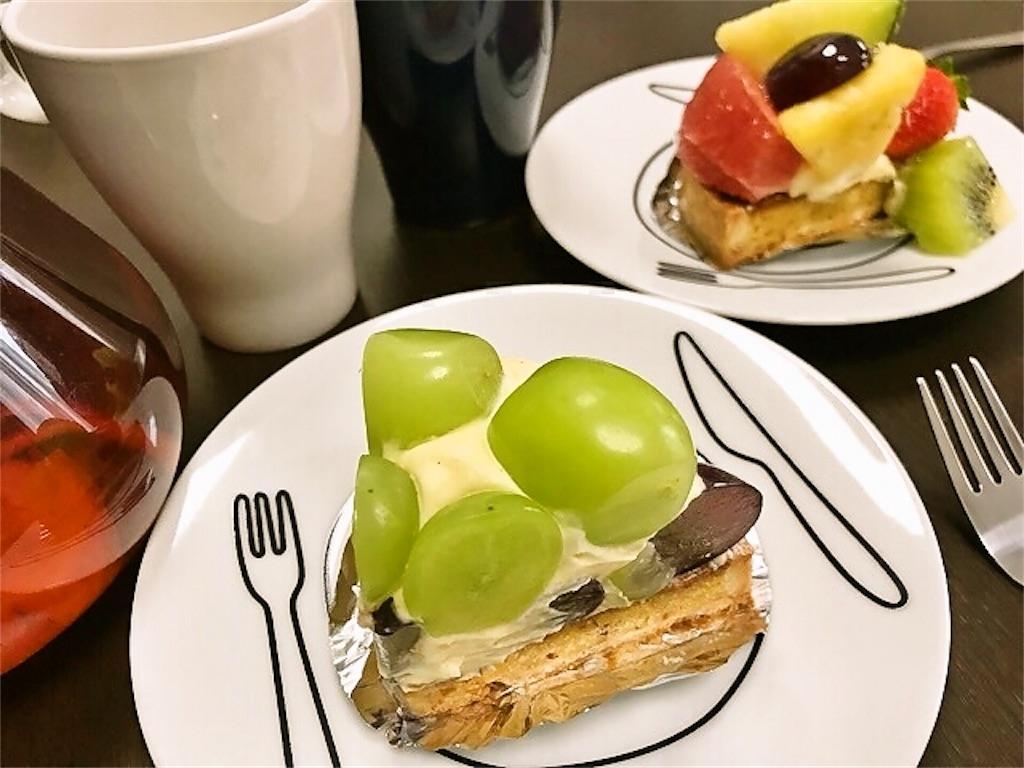f:id:sweets78:20191006210646j:image:w180
