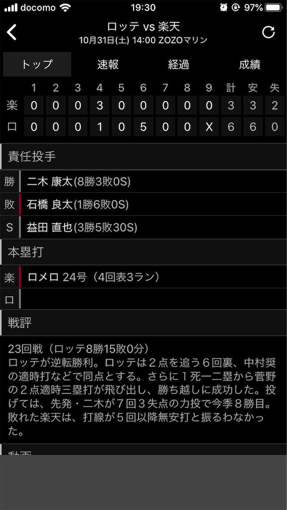 f:id:sweets78:20201101194215p:plain:w350