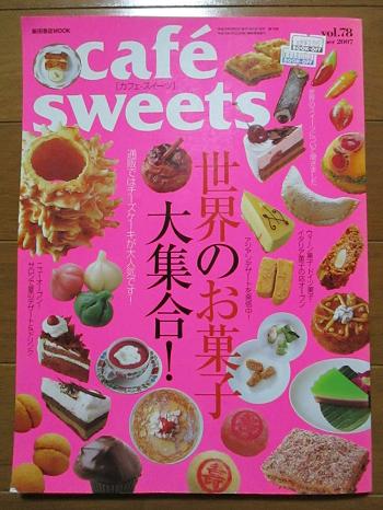 f:id:sweetsautumn:20210122212944p:plain