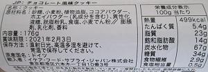 f:id:sweetsautumn:20210130125649p:plain