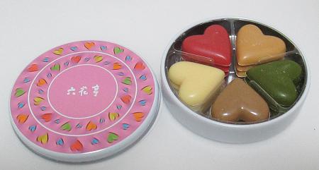 f:id:sweetsautumn:20210206220653p:plain