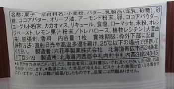 f:id:sweetsautumn:20210206221116p:plain