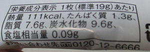 f:id:sweetsautumn:20210206221131p:plain