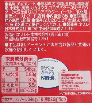 f:id:sweetsautumn:20210208215316p:plain