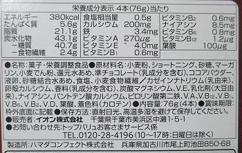 f:id:sweetsautumn:20210214053135p:plain