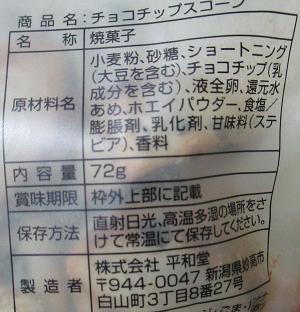f:id:sweetsautumn:20210214053759p:plain