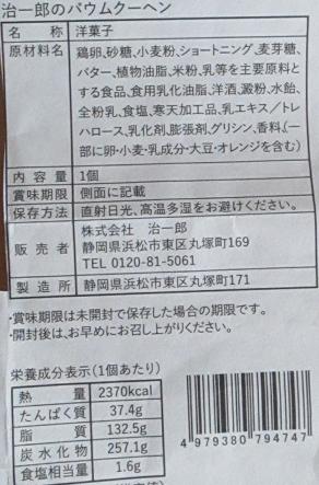 f:id:sweetsautumn:20210214175119p:plain