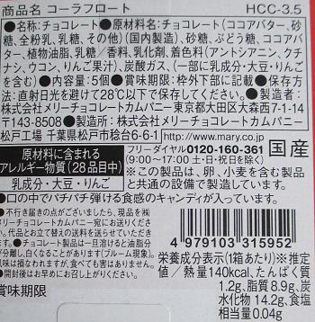 f:id:sweetsautumn:20210214180847p:plain