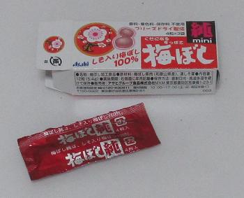 f:id:sweetsautumn:20210218034838p:plain