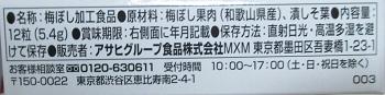 f:id:sweetsautumn:20210218034930p:plain