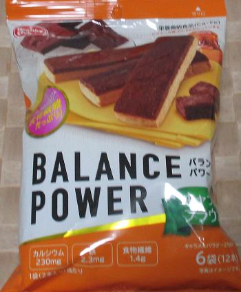 f:id:sweetsautumn:20210218035826p:plain