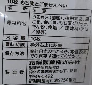 f:id:sweetsautumn:20210218040304p:plain