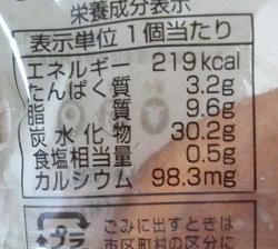 f:id:sweetsautumn:20210218040938p:plain