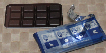 f:id:sweetsautumn:20210220200218p:plain