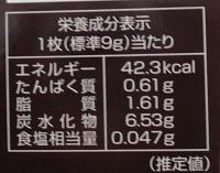 f:id:sweetsautumn:20210220201945p:plain