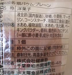 f:id:sweetsautumn:20210220203238p:plain