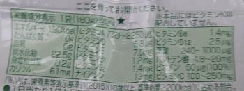 f:id:sweetsautumn:20210220204529p:plain
