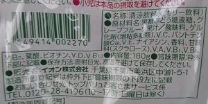 f:id:sweetsautumn:20210220204550p:plain