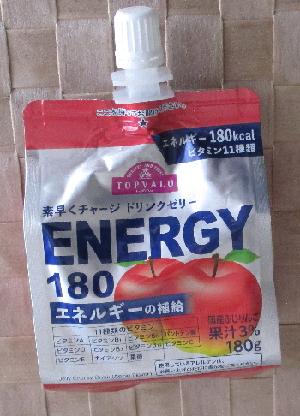 f:id:sweetsautumn:20210220205540p:plain
