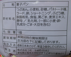 f:id:sweetsautumn:20210224045228p:plain