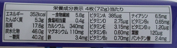 f:id:sweetsautumn:20210224050218p:plain