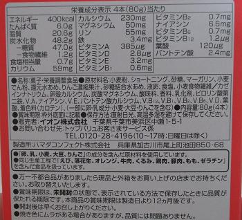 f:id:sweetsautumn:20210224050619p:plain