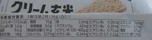 f:id:sweetsautumn:20210227050814p:plain