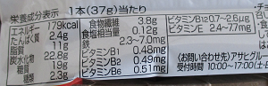 f:id:sweetsautumn:20210227051251p:plain