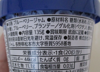 f:id:sweetsautumn:20210227051701p:plain