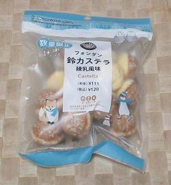 f:id:sweetsautumn:20210303045230p:plain