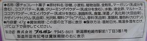f:id:sweetsautumn:20210303212043p:plain