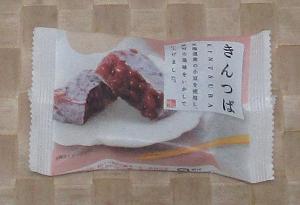 f:id:sweetsautumn:20210304045011p:plain