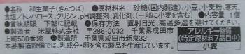 f:id:sweetsautumn:20210304045128p:plain