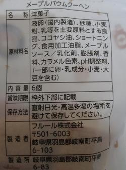 f:id:sweetsautumn:20210306050220p:plain
